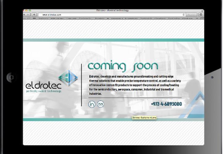 עיצוב אתר ״בקרוב״ - חברת ״אלדרוטק״