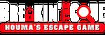Breakin' The Code logo
