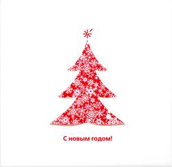 Музыкальная открытка превью 2.png