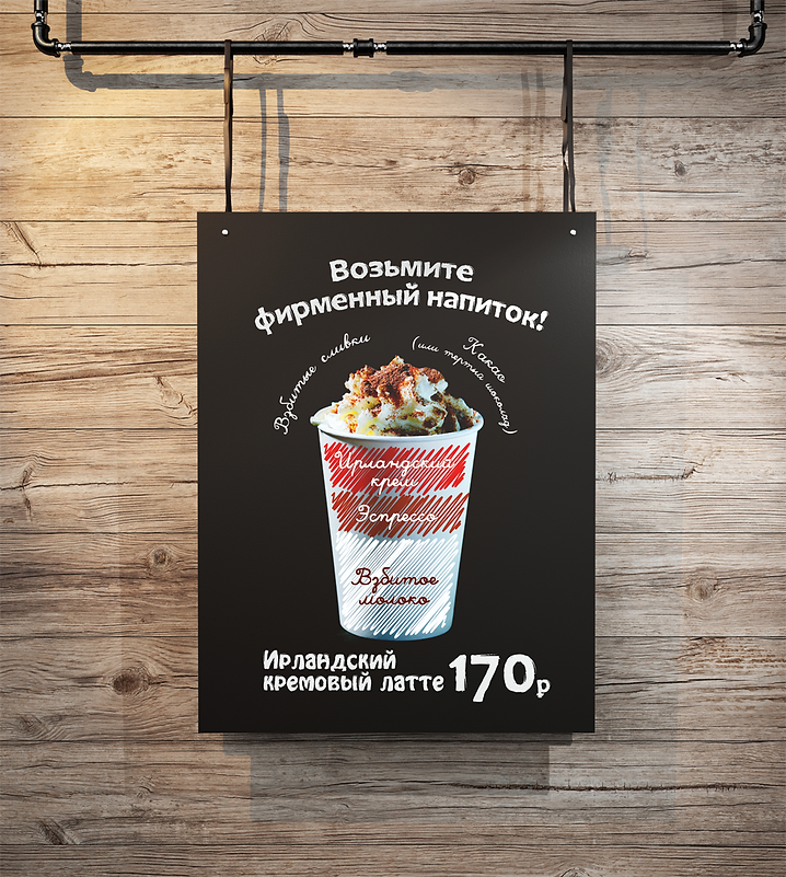 Poster Cofee 01 980.png