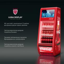 Презентация Coca-Cola.png