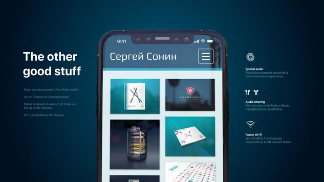 Comp_Smart03.webp