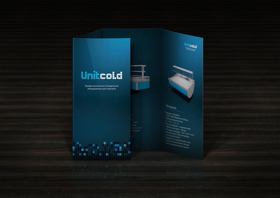 Буклет UNitcold 2 980.png