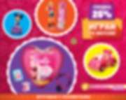 Banner barby.png