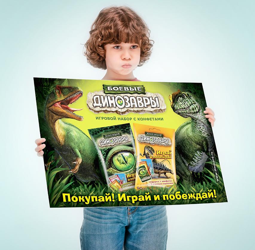 Poster BD 980.png