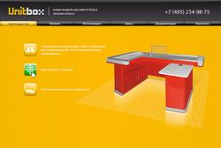 Сайт Unitbox Главная.png