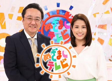 めざましテレビでMASK WEAR TOKYO紹介