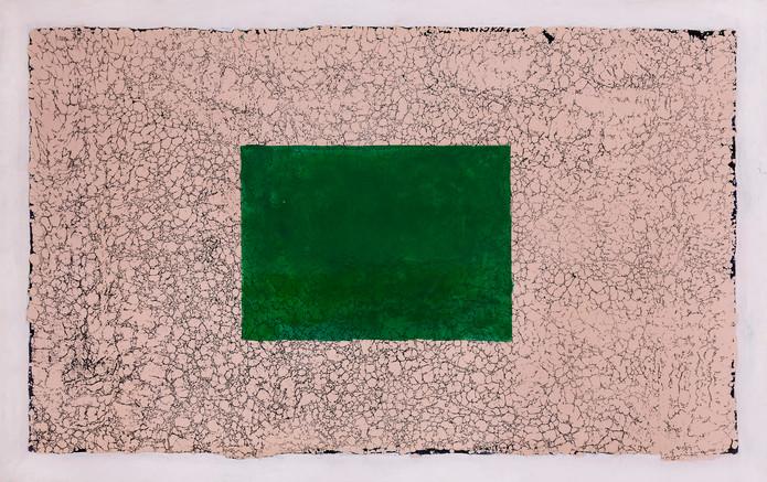 Pen VI cuadrado verde