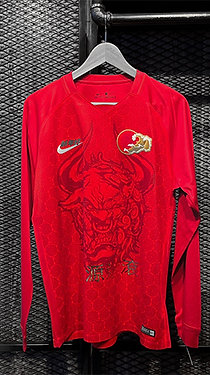 The Concept Club - Chinese New Year Jersey