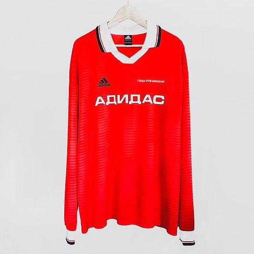 Adidas x Gosha Rubchinskiy Goalie Jersey