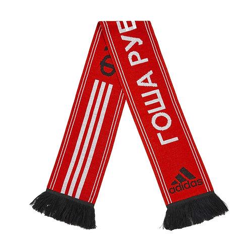 Adidas x Gosha Rubchinskiy Scarf
