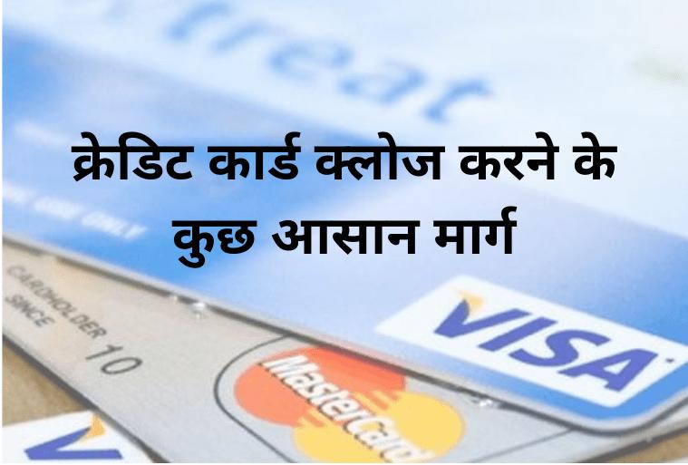 Sunita-Finance-Credit