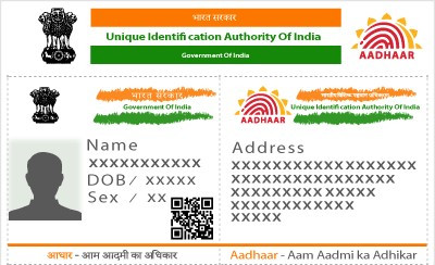 AADHAR NOT MANDATORY ! STILL IT CAN MAKE YOUR LIFE EASIER