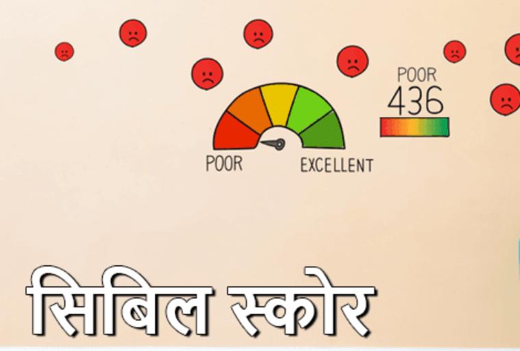 Sunita-Finance-application