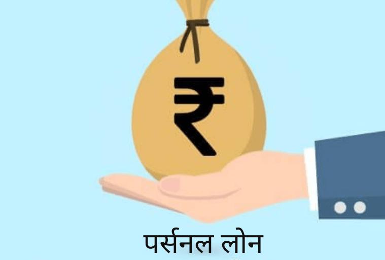 Sunita-Finance-Tenure