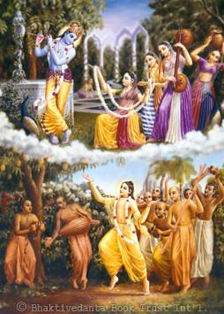 Are Sankirtan Devotees In Goloka?