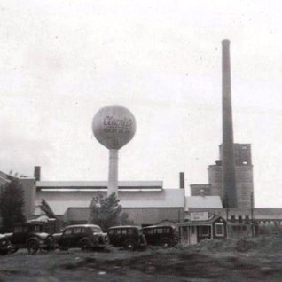 The now Clearlite plant