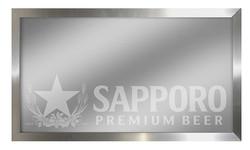 Sapporo Mirror