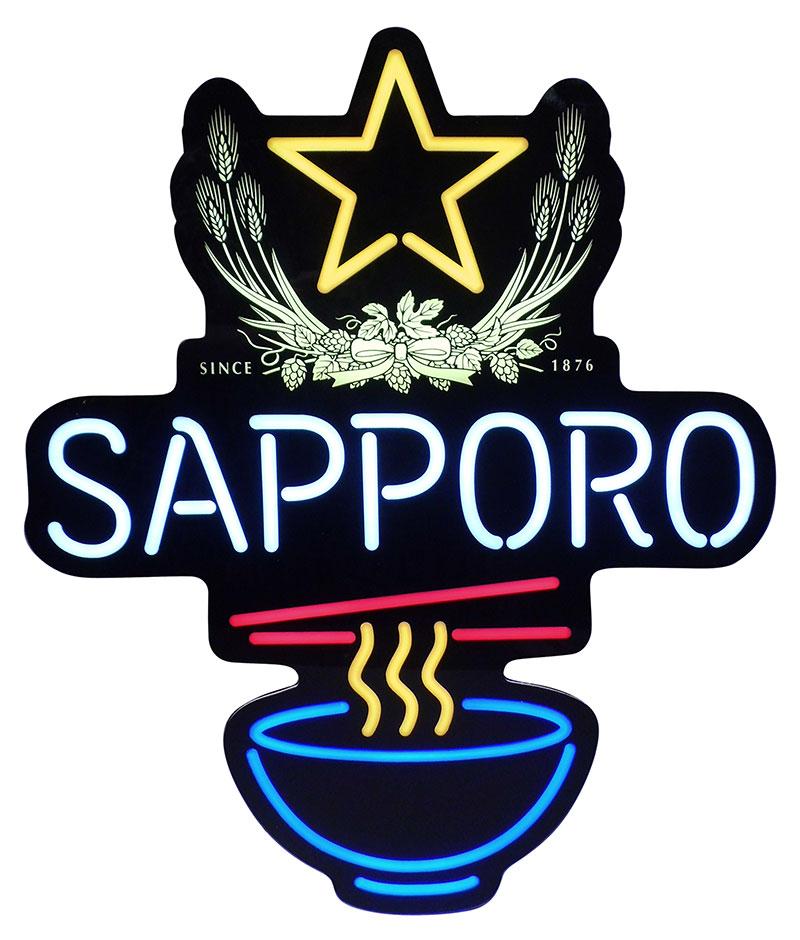 Sapporo Ramen LED Sign