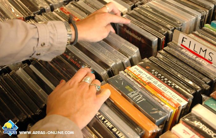 Foire aux disques et à la BD Arras