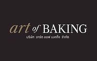 Art of Baking.png