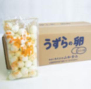 gyoumu50ko-hako.jpg