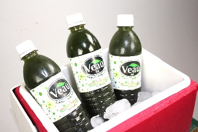 3 Bottles Veau Water Cooler