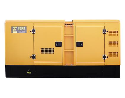 GENERADOR YANAN CUMMINS YNS-95C CON CABINA - POTENCIA 76 kW 95 KVA