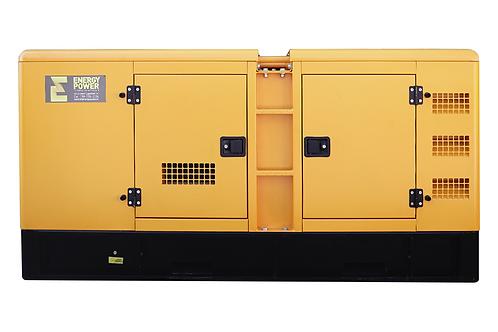 GENERADOR YANAN CUMMINS YNS-75C CON CABINA - POTENCIA 60 kW 75 KVA