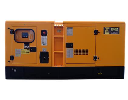 GENERADOR YANAN CUMMINS YNS-163C CON CABINA - POTENCIA 130 kW 163 KVA