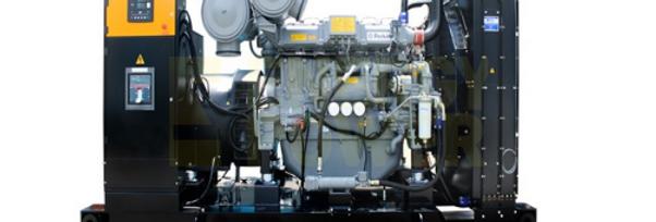 GENERADOR MODASA PERKINS MP-1325 SIN CABINA - POTENCIA 1328 kW 1660 KVA