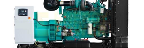 GENERADOR YANAN CUMMINS YN-320C SIN CABINA - POTENCIA 255 kW 319 KVA
