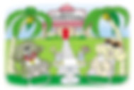 Broome's Gateway Caravan Park & Lodge Logo