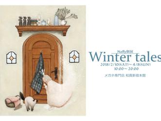 個展『Winter tales』