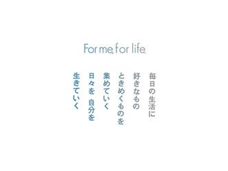 伊勢丹新宿本館『For me,for life』