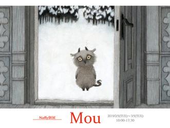 個展『Mou』