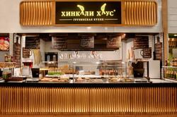 "Москва. Кафе ""Хинкали Хаус"""