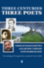 THREE CENTURIES_THREE POETS_COVER.jpeg
