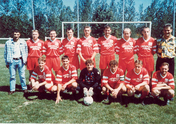 USW 1996-1997.jpg