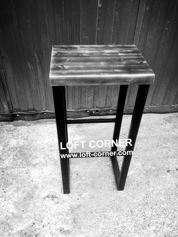 Стул для бара лофт, барный табурет лофт, барная и ресторанная мебель лофт, стол лофт, мебель ло