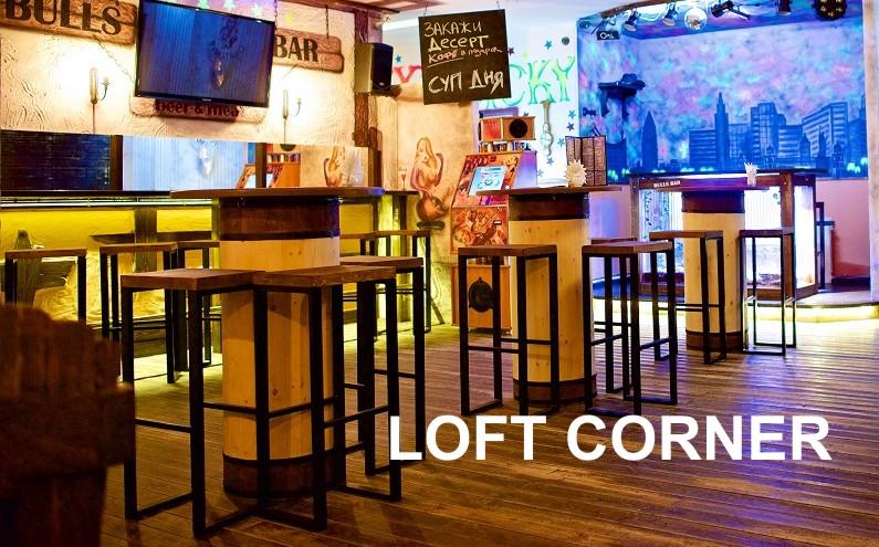 Барные стулья индастриал в интерьере бара. Отличные стулья для лофта, бара, ресторана, кафе, апартам