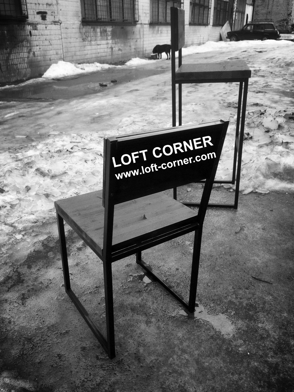 Ресторанный стул индастриал, мебель для бара лофт, стол стул лофт, мебель лофт, производство мебели