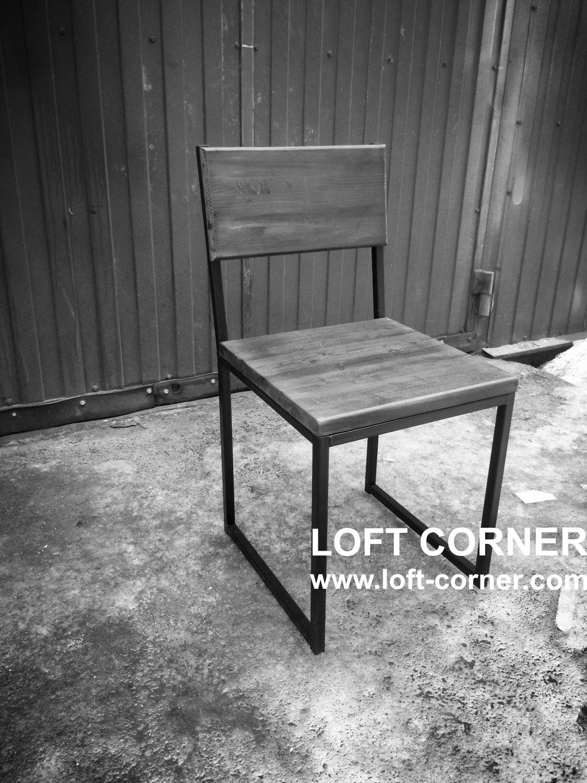 Стул для ресторана лофт, мебель лофт, ресторанная мебель лофт, стул индастриал