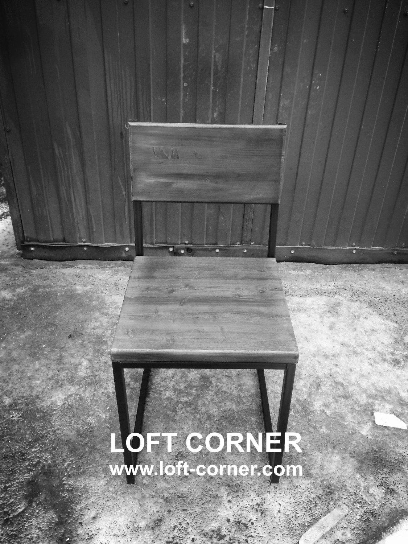 Ресторанная стул лофт, мебель для бара и ресторана, мебель лофт, производство мебели индастриал лофт