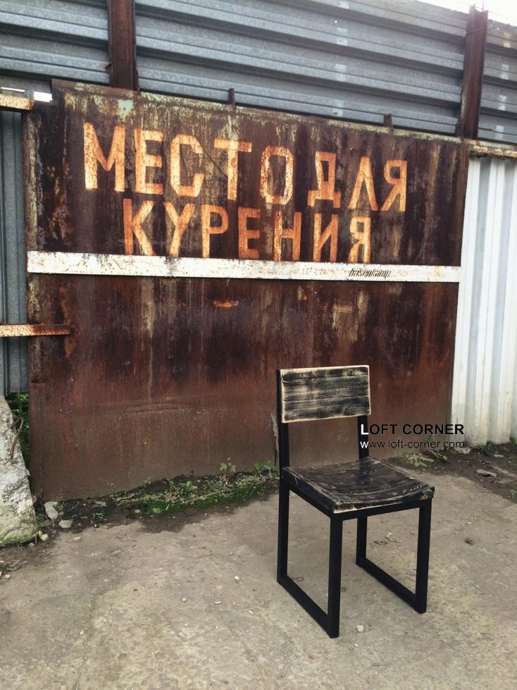 стул для ресторана лофт, стул лофт, мебель лофт, мебель лофт на заказ, производтсво мебели лофт