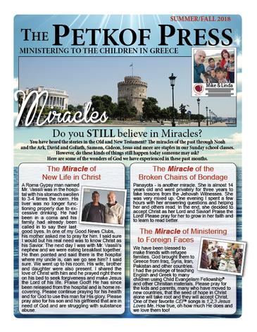 Petkof Press Newsletter Front