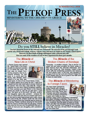 Petkof Press Newsletter Front