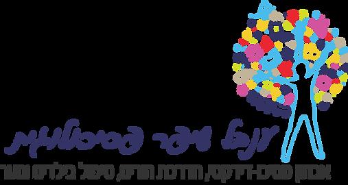 לוגו פסיכולוגית ילדים