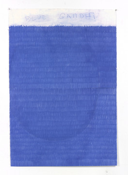 Blue Gandhi