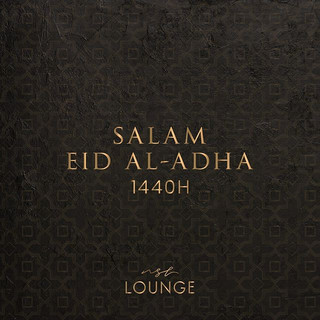 Salam Aidil Adha from NSL Lounge to all